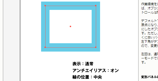 Illustrator_Web