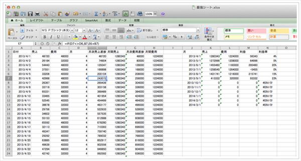 inputtime_excel