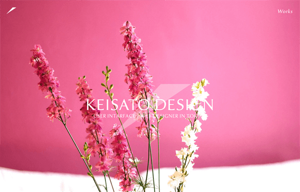 keisatodesign