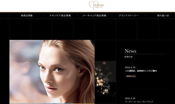 luxury_webdesign