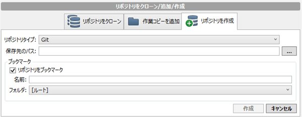 sourcetree_make